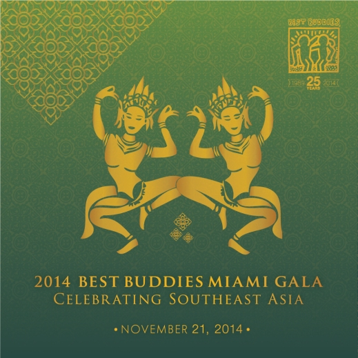 2014-BB-Miami-Gala-Image-Share-FL[9]